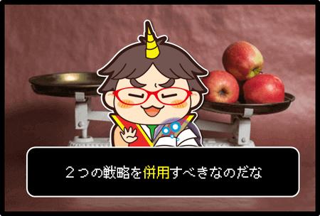 召喚士集客悩み3