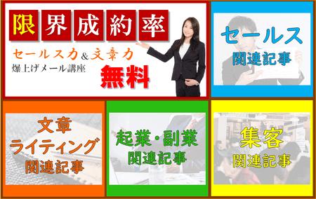 召喚士リッチメニュー作り方12