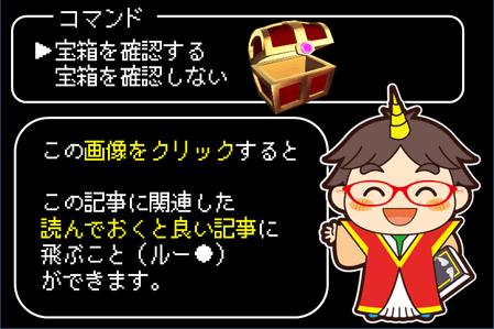 召喚士宝箱
