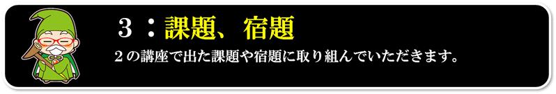 惚れさせステップメール作成支援代行7